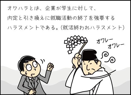 manga3_1_0914