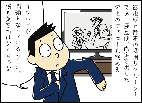 manga3_2_0914