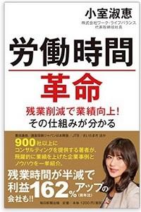 nishimura_1_160627