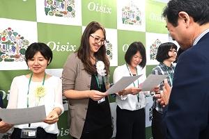 オイシックスの復職式