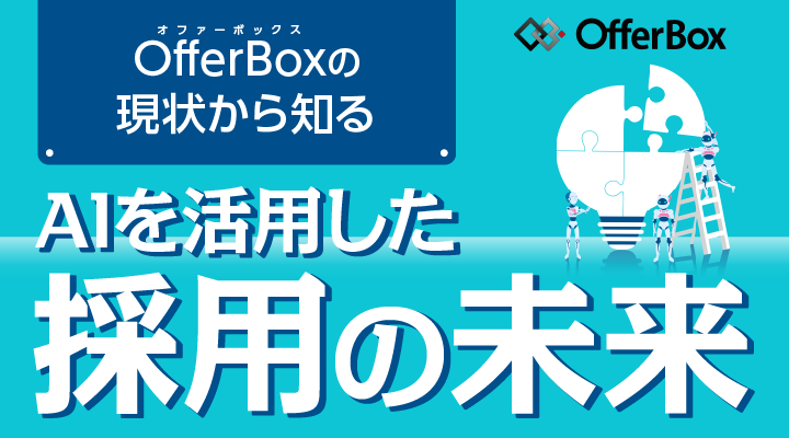 offerbox0424Main