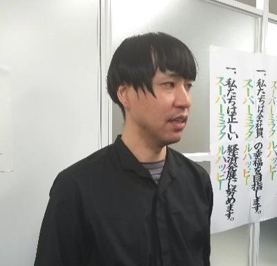 ブラック企業体験イベントを主催した会社の代表・花岡さん
