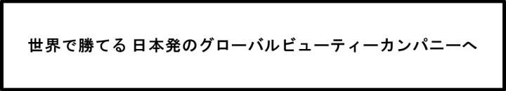 shisei_190419