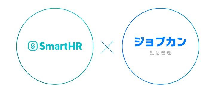 「SmartHR」×「SmartHR」
