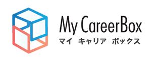 エントリーシート管理の効率化を実現『My CareerBox』リリース開始