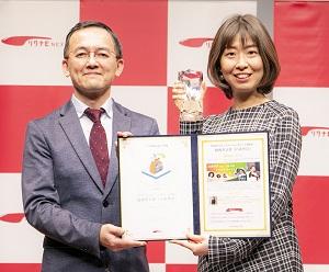 写真:第6回「GOOD ACTION アワード」で審査員賞を受賞した株式会社パネイル