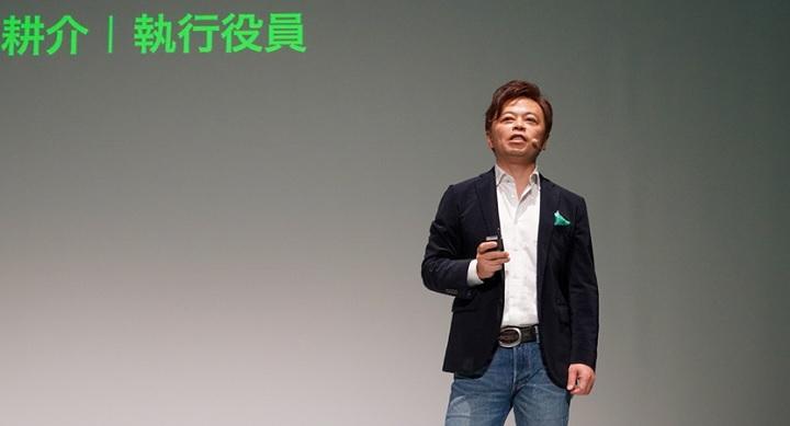 モバイルワークスジャパン「2020 LINE WORKS DAY」レポート(寄稿)