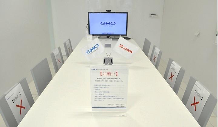 GMOインターネットグループ withコロナ時代における「新しいビジネス様式 byGMO」へ移行