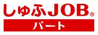 ロゴ:しゅふJOBパート