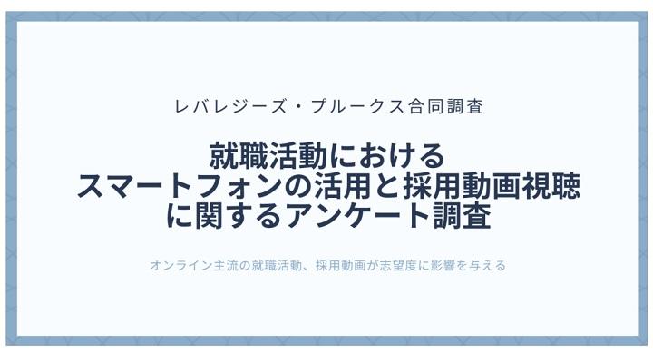 チューブ 動画 東京