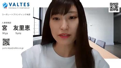 バルテス株式会社宮友里恵さん(@人事)