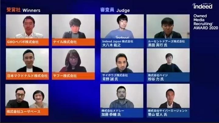 Indeed Japan 【速報】ユーザベースがグランプリ受賞 「オウンドメディアリクルーティング アワード2020」受賞企業発表