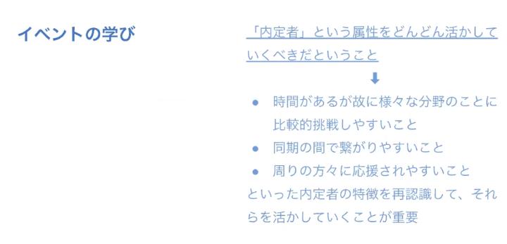 tk_twiterhr4_nishimoto_210128 (2)