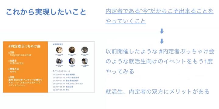 tk_twiterhr4_nishimoto_210128 (3)