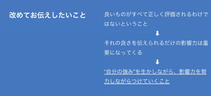 tk_twiterhr4_nishimoto_210128 (4)