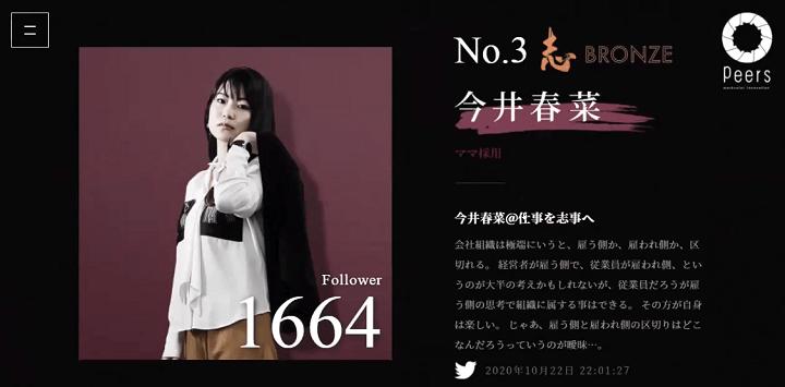 tk_twitkhr4_suehiro_210128 (4g)