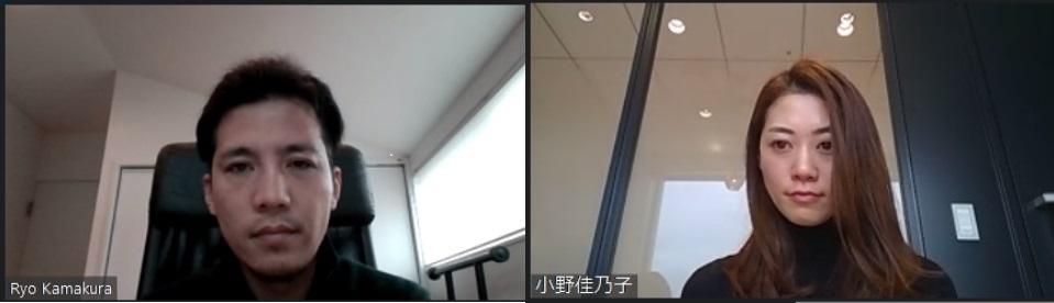 写真:リモート取材に応じるカオナビ・小野氏とチームスピリット・鎌倉氏(HRテック企業カオナビ・チームスピリットが実践する人事制度 1日に何度も出退勤可能? 生産性向上と働きやすさを両立するニューノーマル時代の働き方)