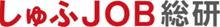株式会社ビースタイル ホールディングス【働く主婦・主夫層対象調査】扶養を外す時給ライン「2,000円以上」なら約9割
